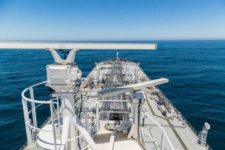 crude: Radar mast of the crude oil tanker Stock Photo