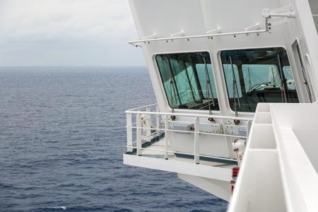 superstructure: Navigation bridge of the crude oil tanker.