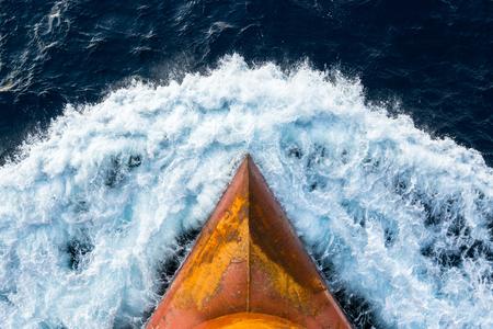 Forward part of cargo ship. 版權商用圖片 - 102383105