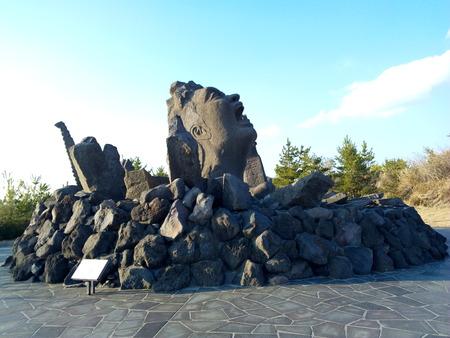arts and crafts: Volcanic Rock Arts & Crafts