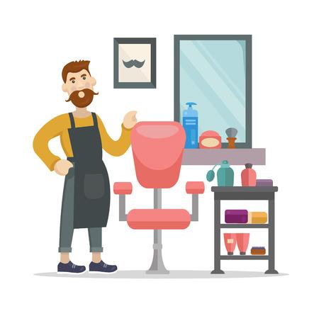 barbershop Stock Vector - 89471407