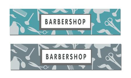 hairsalon web banner Stock Photo