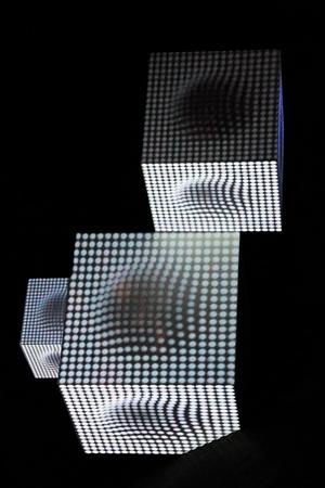 Cube Art Stock Photo - 8812326
