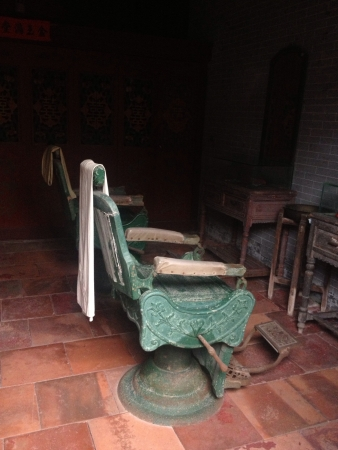 preservation: Old Chinese style barber shop preserved  preservation Zhongshan China