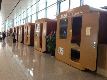 tiredness: Recharge from tiredness from flight transits - take a nap in sleepbox in Xian airport China
