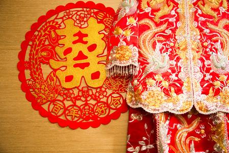 Chinese wedding gown  kua , double happiness