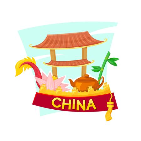 China set of national attributes, concept design, vector illustration Illustration