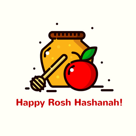 shabbat: Rosh Hashanah greeting card Illustration