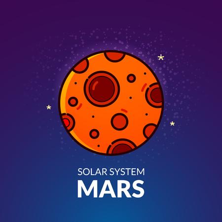 Planet Mars vector illustration