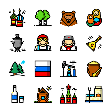 spasskaya: Thin line Russia icons set, vector illustration Illustration