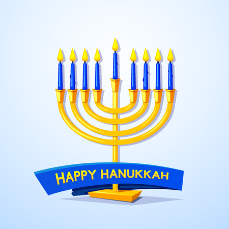 hannukah: Happy Hanukkah vector illustration