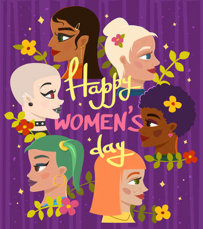 Happy International Womens Day vector illustration banner