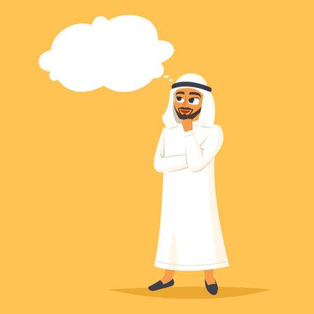 Arabian pretty businessman dreaming, vector drawing illustration Illusztráció