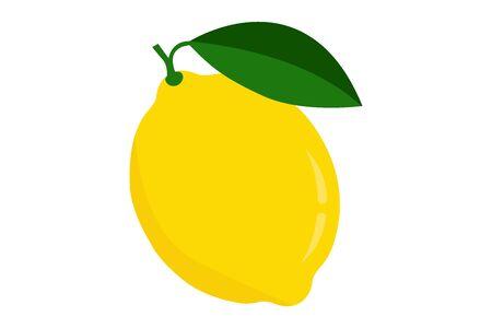 lsolated lemon on white background Illustration