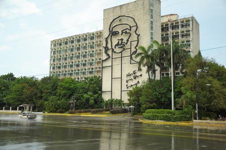 capitolio: Plaza de la Revolucion in Havana, Cuba Editorial