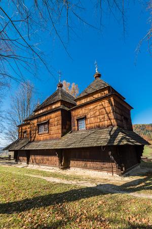 Smolnik, Bieszczady, 폴란드에서 정교회 목조 교회. 카르 파티 아 산맥에 위치한 많은 중 하나.