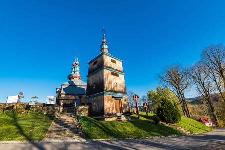 Komancza, Bieszczady, 폴란드 정교회 목조 교회. 카르 파티 아 산맥에 위치한 많은 중 하나.