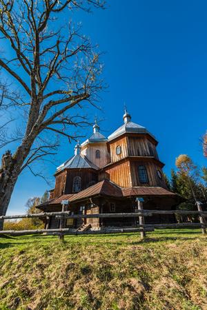 Orthodox wooden church in Bystrem,Bieszczady,Poland. One of many located in Carpathian Mountains. Stock fotó - 90168763