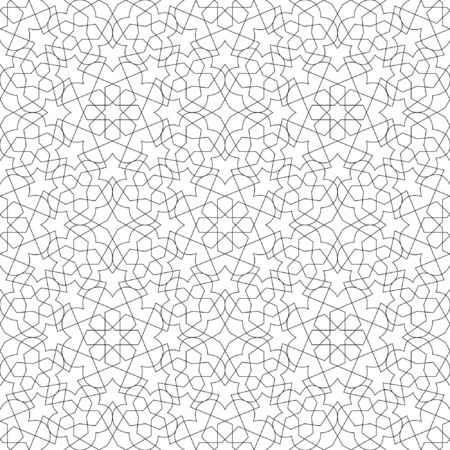 Vector abstract geometric background. Isolated on white background
