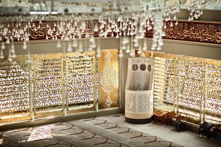 mosque Editorial