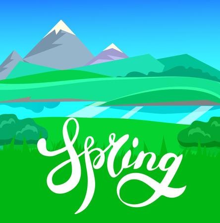 unending: cartoon landscape with calligraphy brush lettering, spring, vector unending background landscape with herbs and sky. Vector landscape with calligraphy brush lettering. Flat spring poster