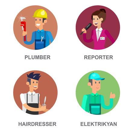 videographer: Profession people avatars. Detailed character professionals avatars. Illustration of character Profession people avatars. Vector avatars, flat avatars Profession people