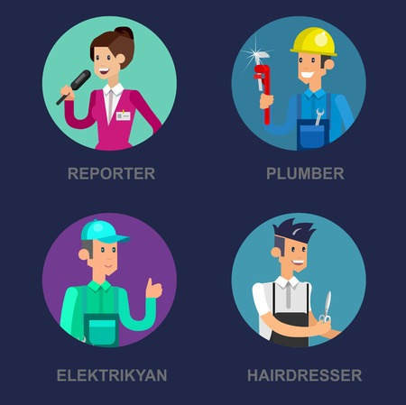 profession: Profession people avatars. Detailed character professionals avatars. Illustration of character Profession people avatars. Vector avatars, flat avatars Profession people