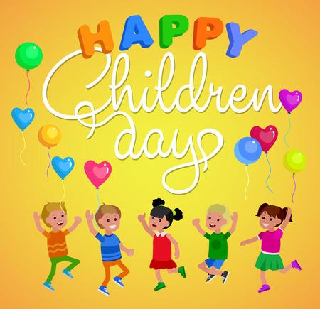 childrens day: Happy childrens day background. Happy childrens day card. Lettering for childrens day. Childrens day lettering background