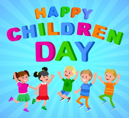 childrens day: Happy childrens day background.