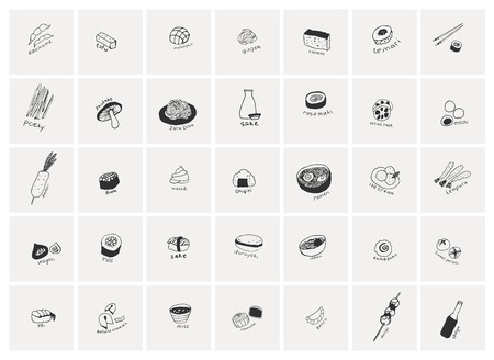 Collection of the different japanese food. Hand drawn line art set of the food icons Standard-Bild - 124006877