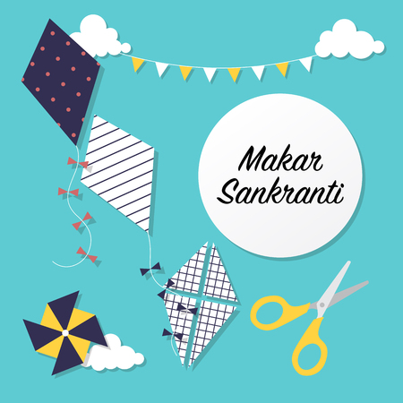 teeter: Marar sankranti celebration card with kites. vector illustration