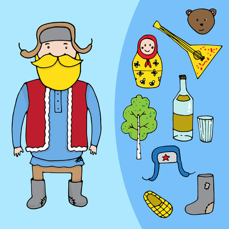 Russian bearded man and set of russian elements. Vector illustration Illustration