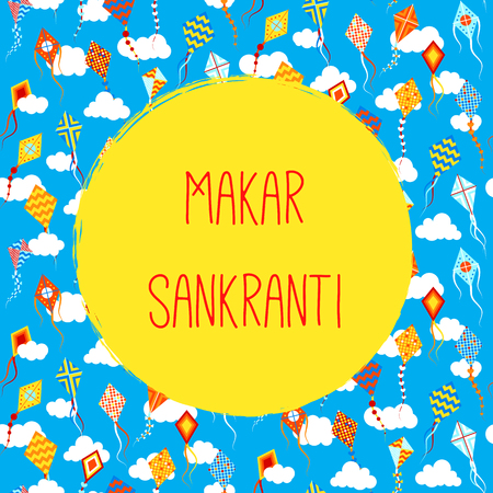 Makar sankranti with different kites. Vector illustration Иллюстрация