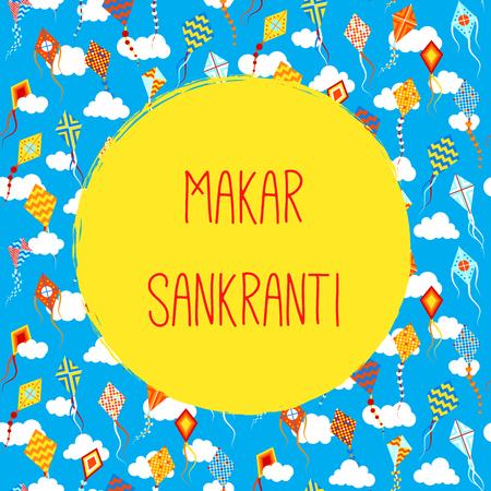 Makar sankranti with different kites. Vector illustration Illustration