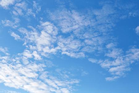 cumuli: Beautiful blue sky background with white clouds