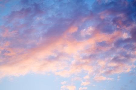beautiful sky: Beautiful evening sky background Stock Photo