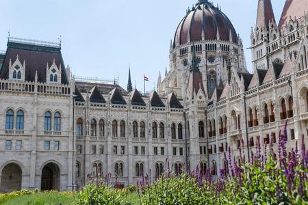 architectural details: The Parliament building in Budapest, Hungary. Architectural details