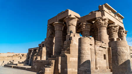 Temple of Kom Ombo. Kom Ombo is an agricultural town in Egypt famous for the Temple of Kom Ombo. Stok Fotoğraf