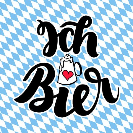beer stein: Ich liebe Bier. I love Beer. Traditional German Oktoberfest bier festival. Illustration