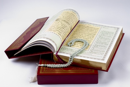 holy book koran photo