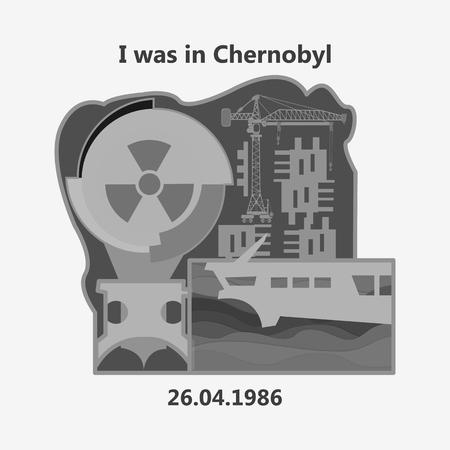 A vector black ink lettering of chernobyl, April 26 1986 Vecteurs