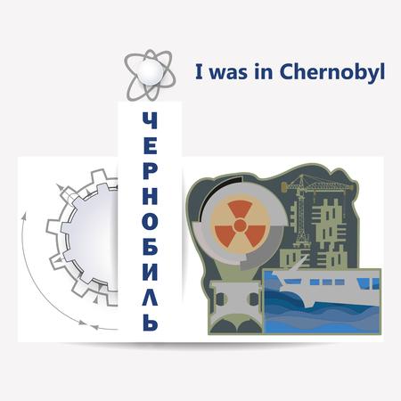 Un vecteur de lettrage à l'encre noire Tchernobyl, 26 avril 1986