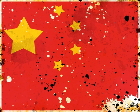 Grunge China flag with stains - flag series photo