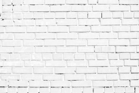 closeup of white brick wall photo