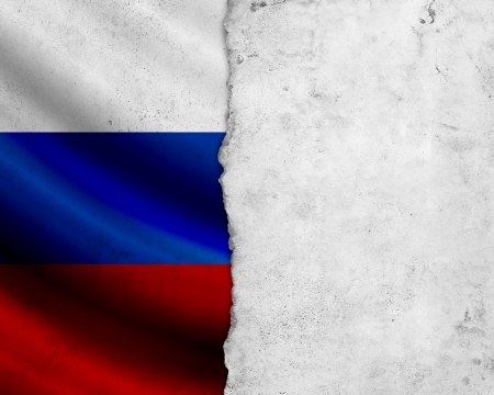 Grunge Russia flag with paper frame photo