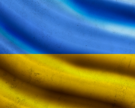 Grunge Ukraine flag photo