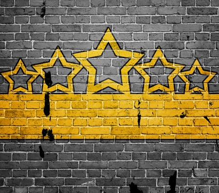 five stars: grunge background with five stars