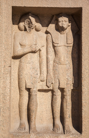 egyptology: Ancient egyptian bas relief from collection of Cairo National Museum