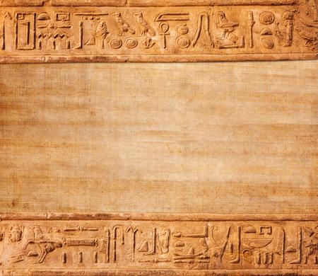 Vecchio Egitto Geroglifici con il posto per il testo Archivio Fotografico - 36794351