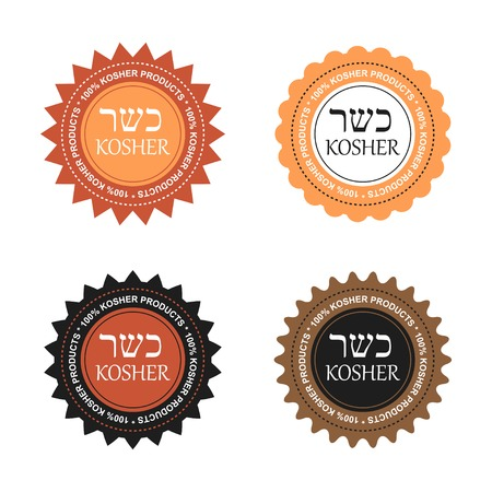 vector set of kosher products labels in brown colors